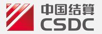 中国证券登记结算有限公司